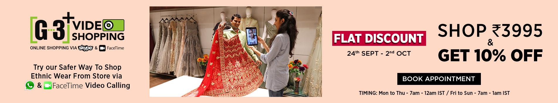 Wedding Lehenga Choli