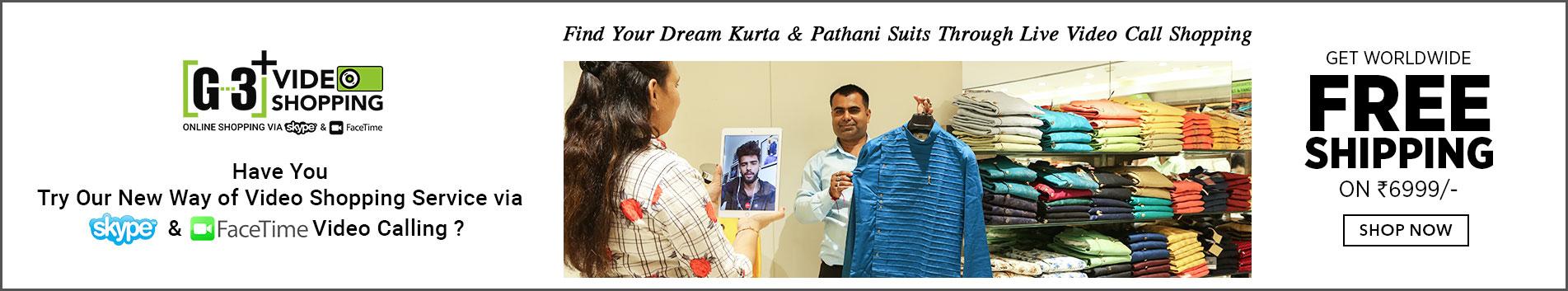 Mens Pathani And Kurta Suit