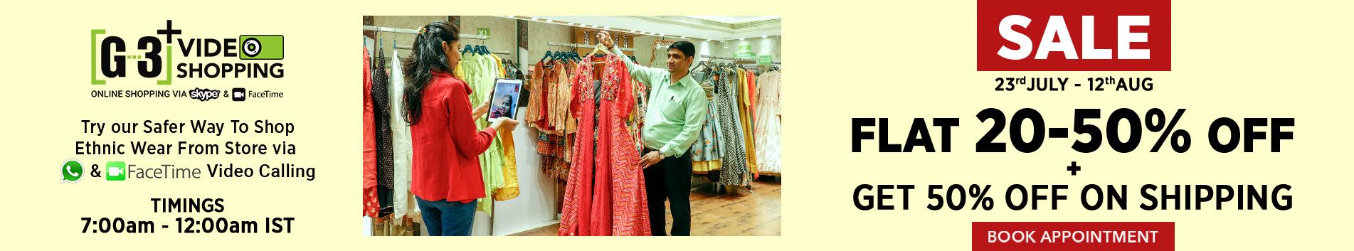 Reception Salwar Suits