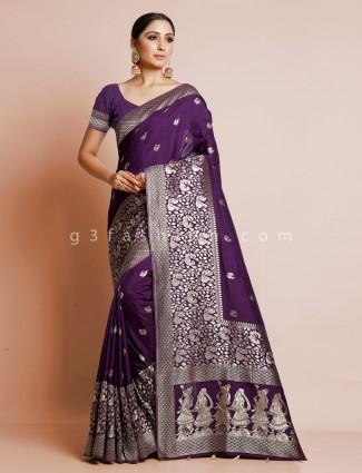 Purple dola silk saree for upcoming wedding