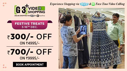 2_G3+ Video Shopping Service