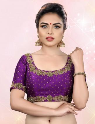 Purple color designer ready made blouse
