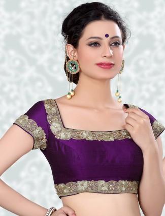 Purple raw silk ready made blouse