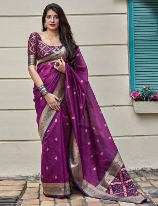 Trendy puprle semi silk saree